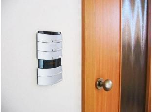 Logo Chcete ovládat celý dům zjednoho místa?