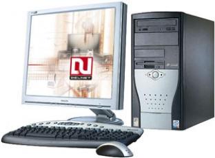 Logo Bezpečný avýkonný počítač