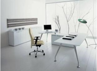 Logo Kancelářský nábytek –praktický alevný