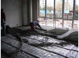 Hlazený beton