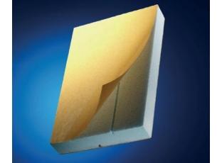Logo Výrobky zvýplňových aozdobných desek STADUR