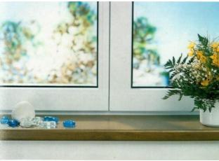 Logo Nová okna jedině skvalitními parapety