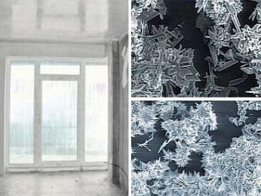 Logo Jaký má zimní počasí vliv nasádrovou omítku