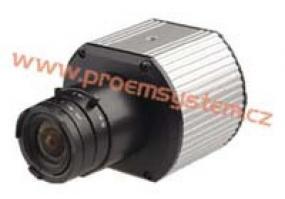 Obr: PROEM SYSTEM, megapixelová IP kamera