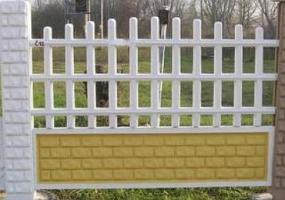 Foto: Harašta Petr - betonové ploty