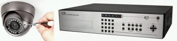 Foto: NEJLEVNĚJŠÍKAMERY.cz, stropní DOME kamera a záznamové zařízení DVD-R až pro 16 kamer