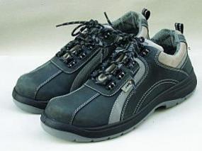Trekkingová obuv Merano