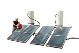 Ilustrační foto (www.shutterstock.com), ploché solární kolektory