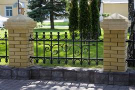 Ilustrační foto (www.shutterstock.com), oplocení pozemku
