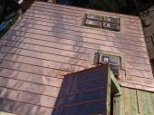 Plechová střecha - měď