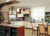Kuchyně Vanilla