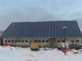 Fotovoltaická elektrárna na šikmé střeše