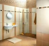 Obklady a vybavení koupelny