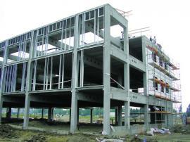Výstavba školícího centra Fordu pro střední a východní Evropu