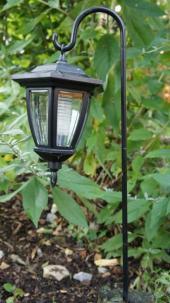 Zahradní svítidlo