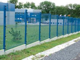 Panelové oplocení PILOFOR CLASSIC s podhrabovými deskami