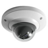 IP kamera Dahua